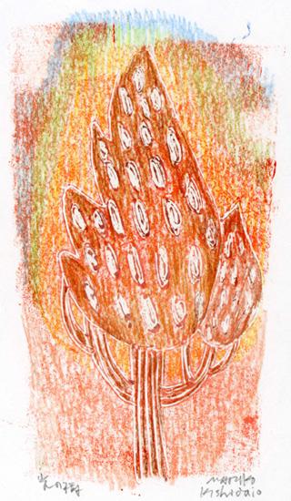 岸田真理子 「光の樹」