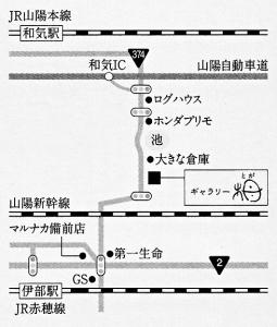 ギャラリー栂MAP