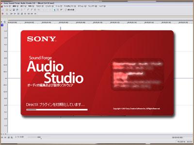 SoundForge その2