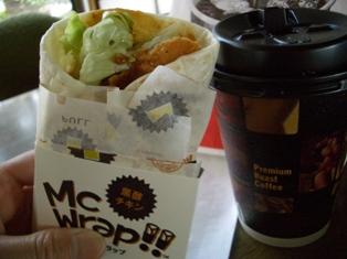 マックラップ黒酢チキン