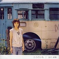 1st ALBUM 『ここにいる』