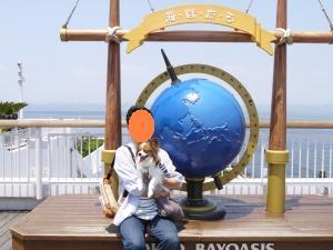 20120530_2413301[1].jpg