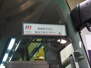 P1020764.JPG