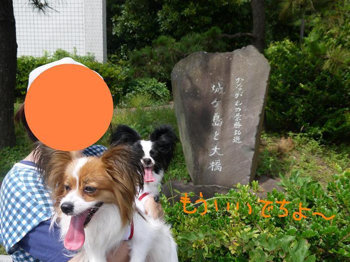 ママと城ヶ崎.JPG