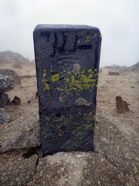 甲斐駒ヶ岳三角点