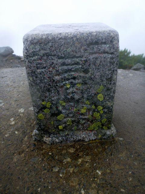 仙丈ヶ岳三角点