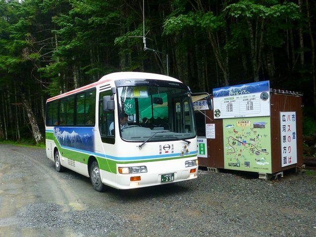北沢峠バスのりば