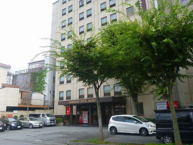 サンパークホテル