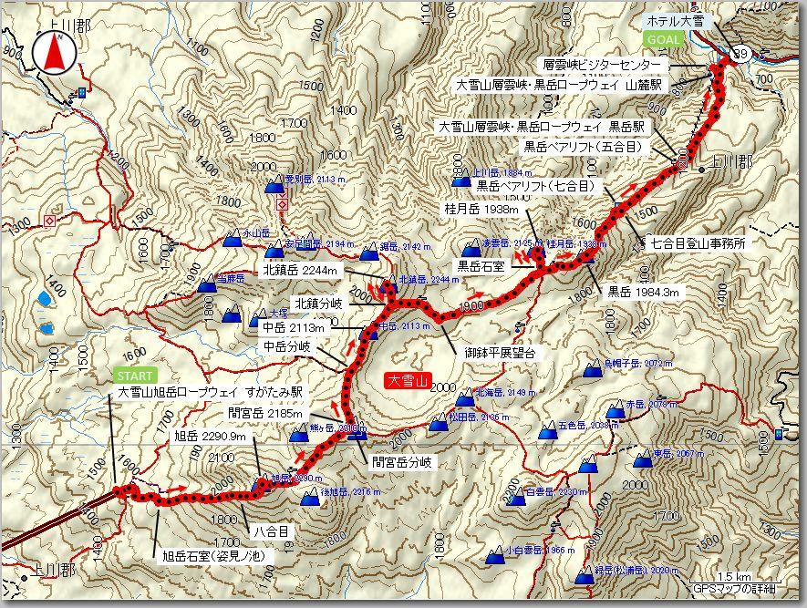 大雪山マップ