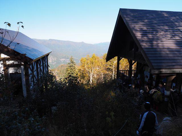 七合目登山事務所