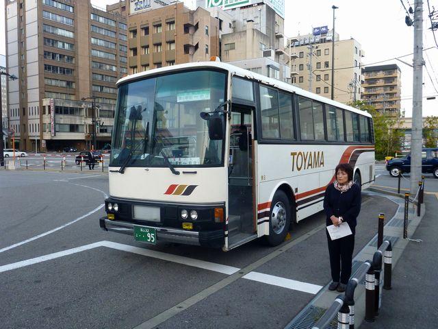 有峰線バス