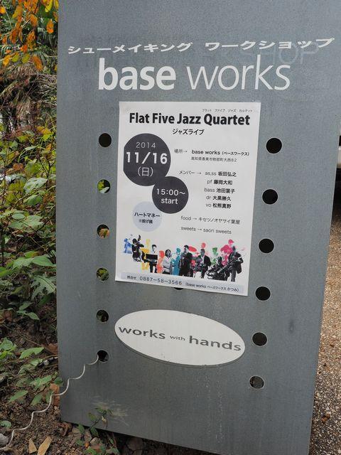 base works