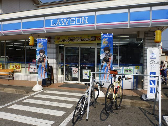 ローソン因島田熊店