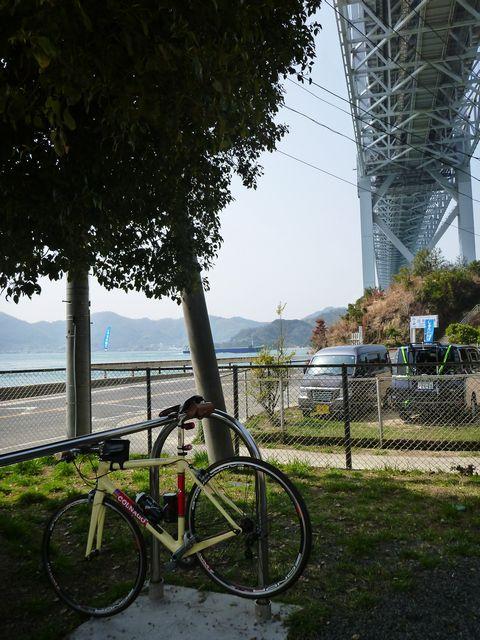 [2]立花臨海公園