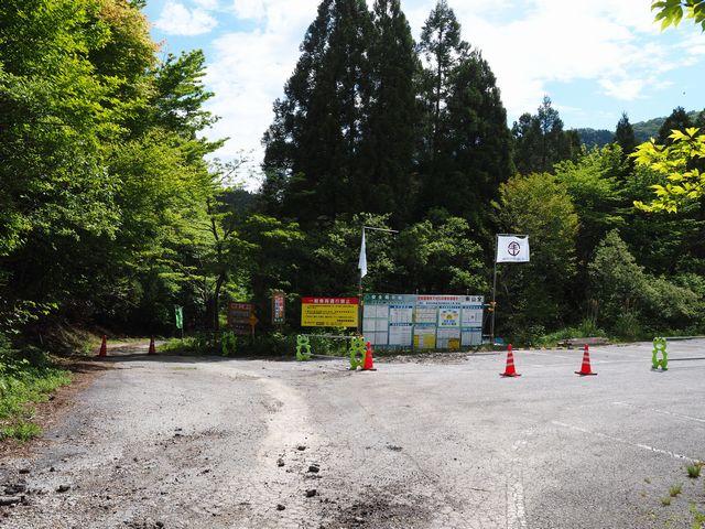 矢筈山駐車場