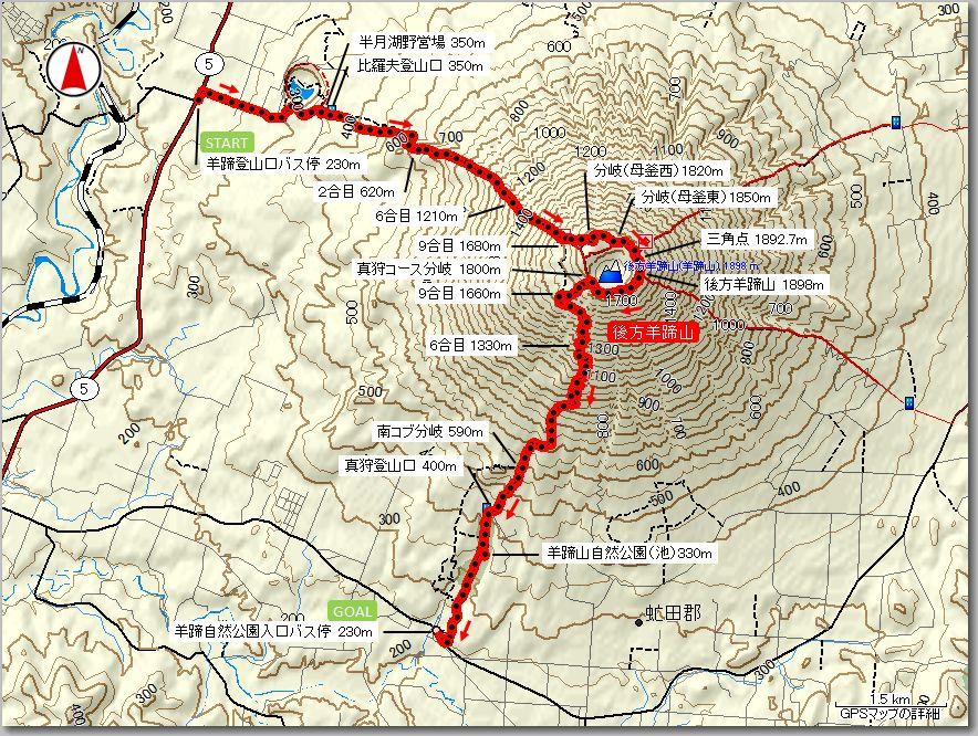 羊蹄山マップ