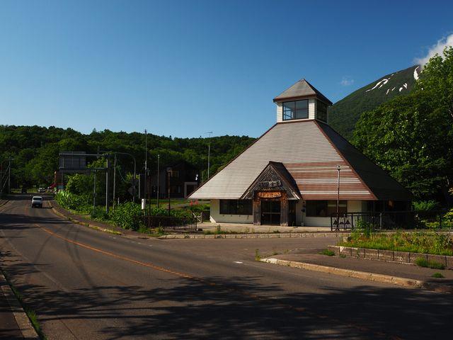 羊蹄山自然公園入口