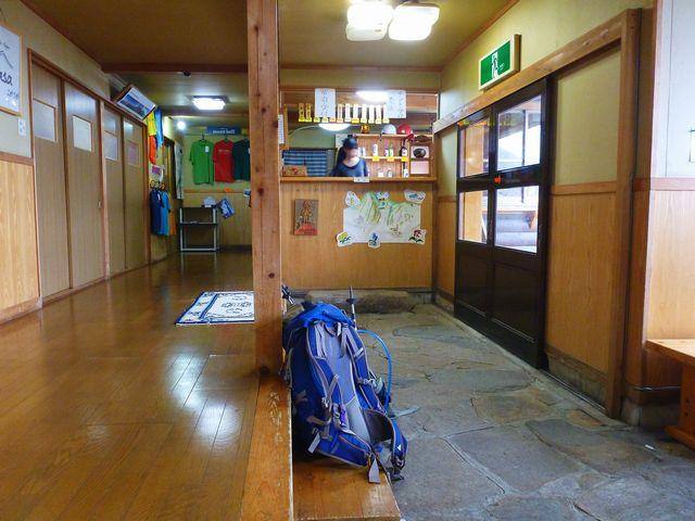 笠ヶ岳山荘