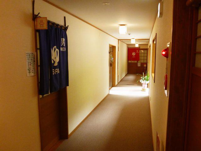 中崎温泉奥飛騨の湯