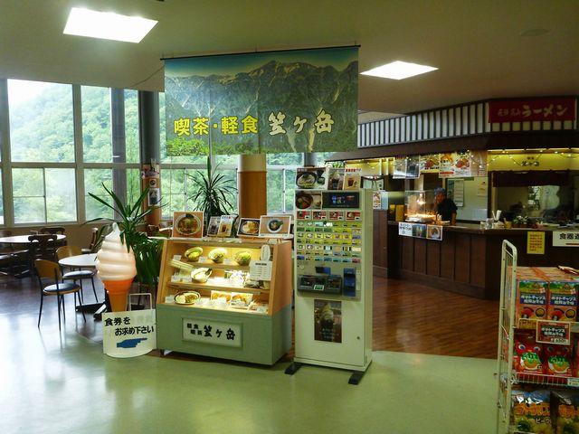 喫茶・軽食笠ヶ岳