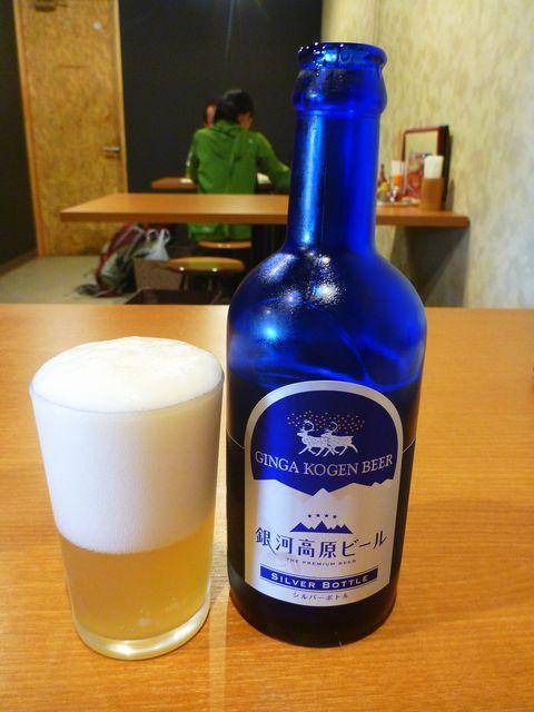 銀が高原ビール