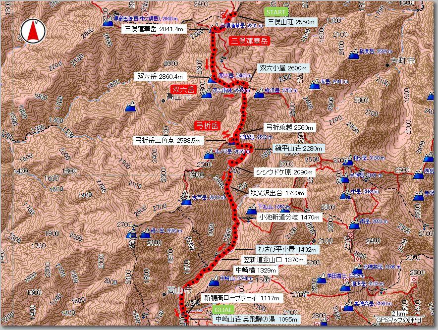 双六岳マップ