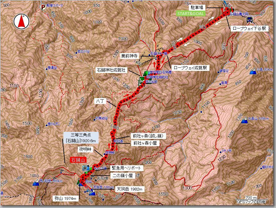 石鎚山マップ