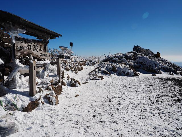 石鎚山弥山