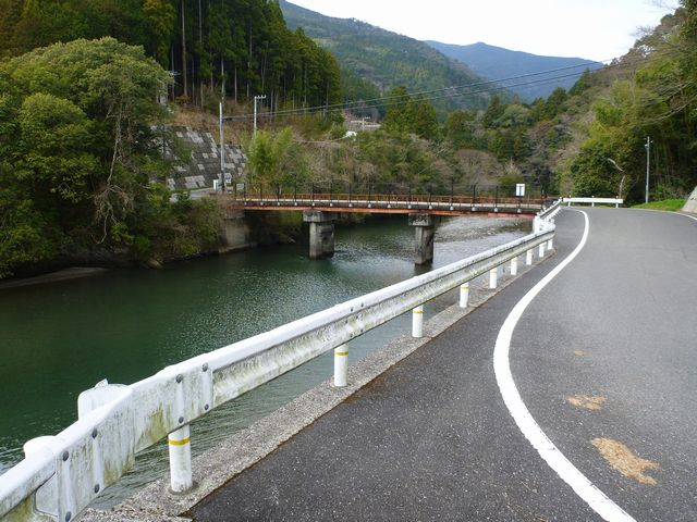 日の御子橋