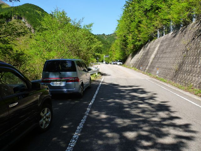 大永山トンネル登山口