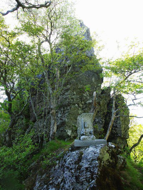 四国王目岩