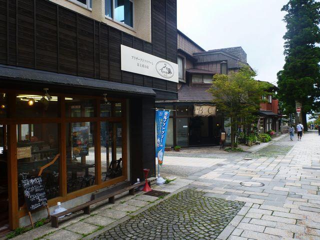大山旅館街