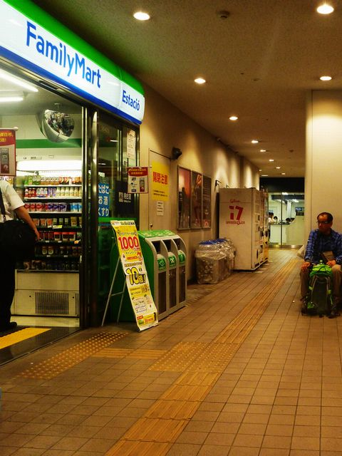 名鉄バスセンター