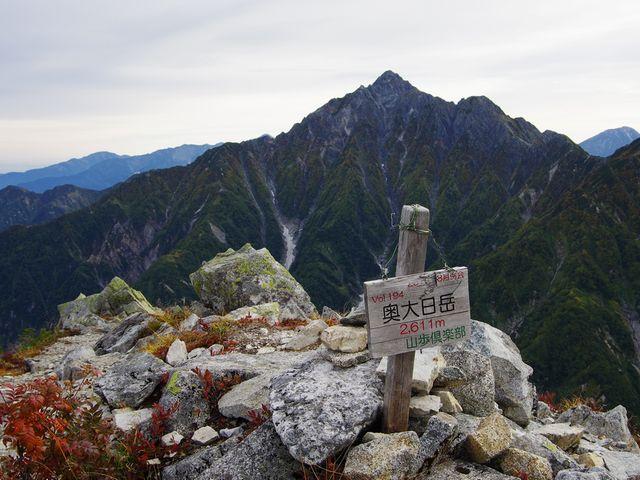 奥大日岳最高点