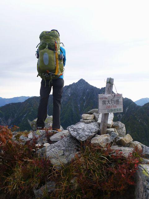 奧大日岳最高点