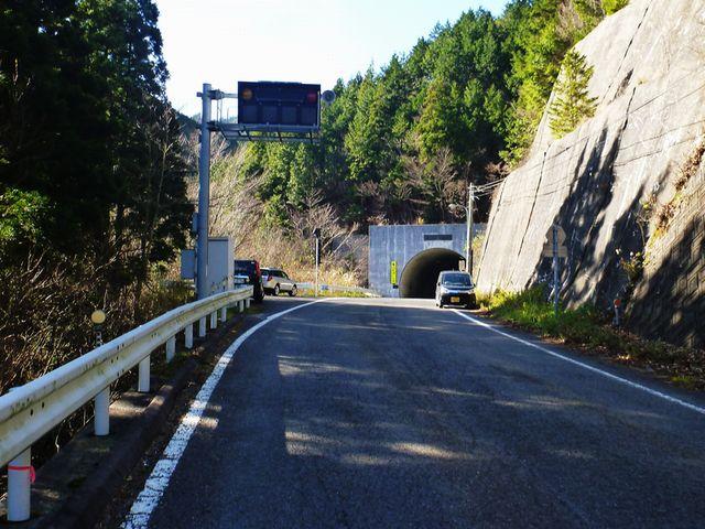 大永山トンネル口