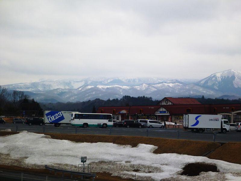 蒜山高原サービスエリア
