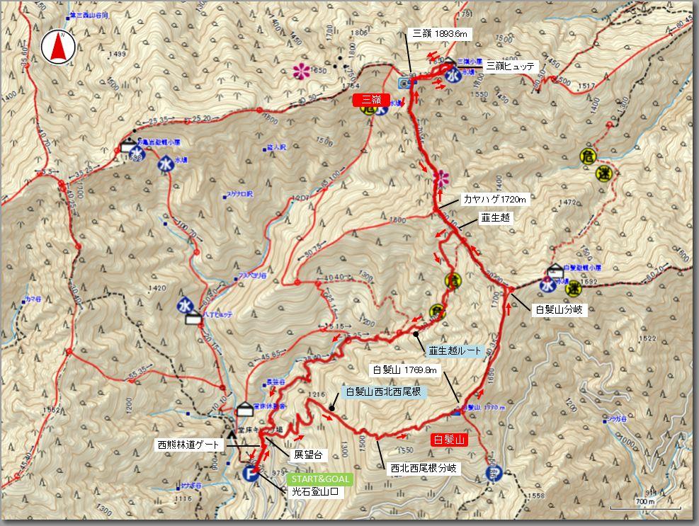 白髪山・三嶺マップ