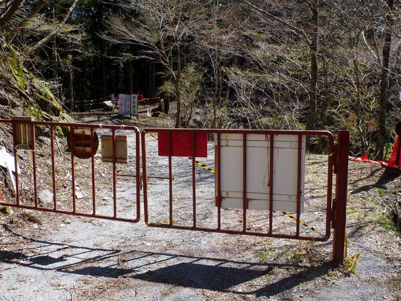 西熊林道ゲート