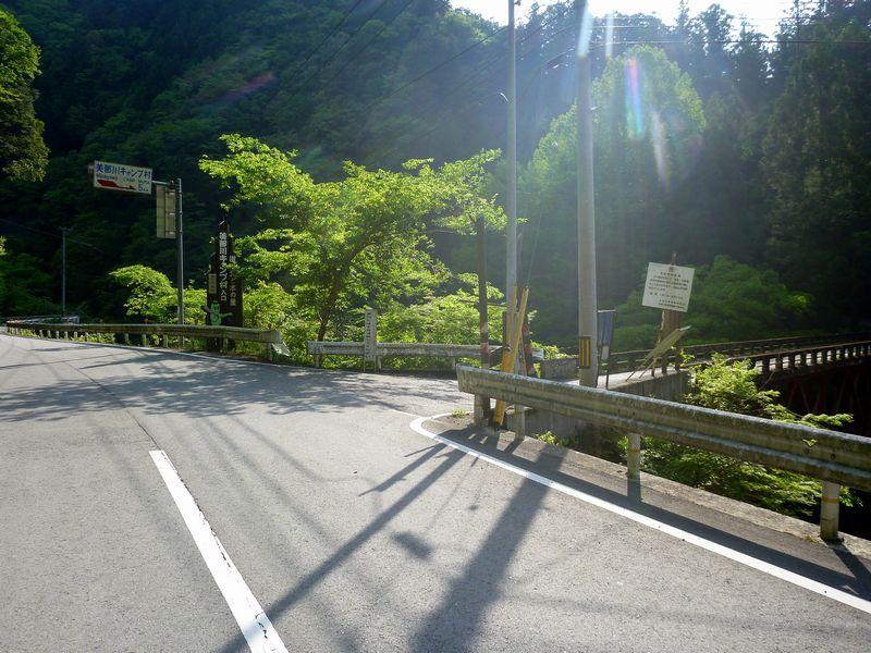 美那川キャンプ村入口