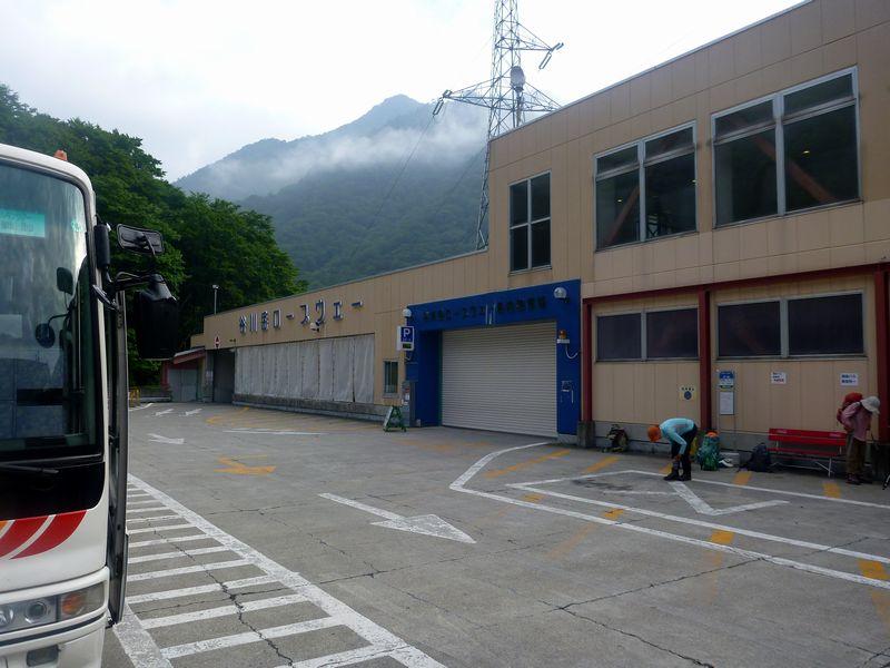 谷川岳ロープウェイ土合口駅
