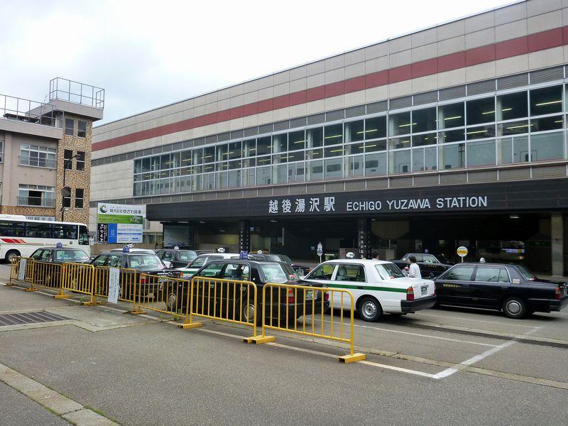 越後湯沢駅