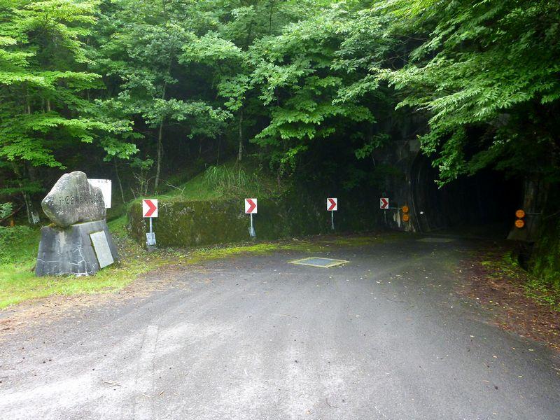 白髪隧道(愛媛県側)