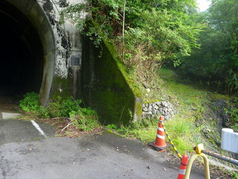 白髪隧道登山口