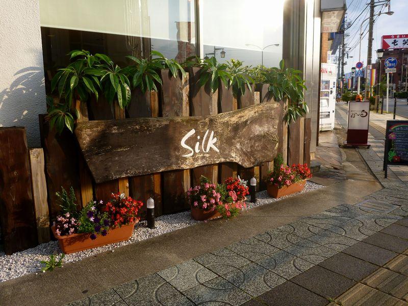 cafe Silk
