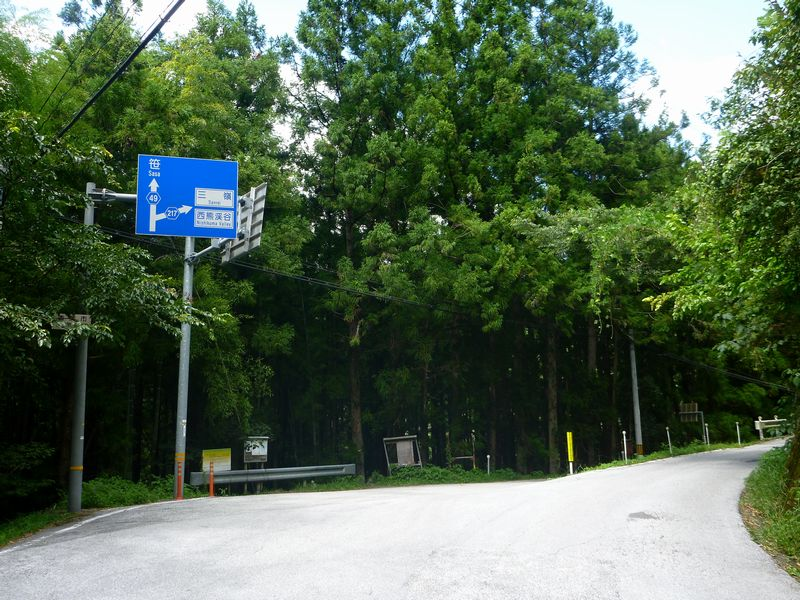 高知県道217号