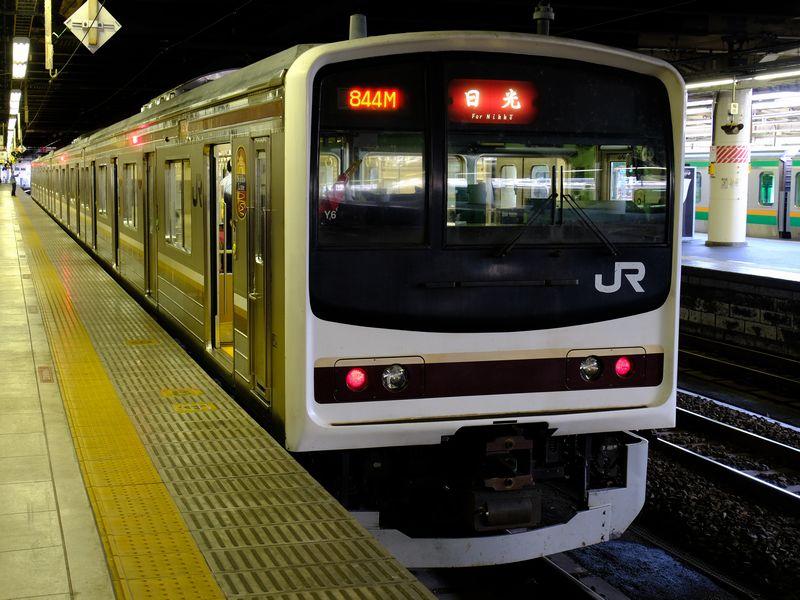国鉄205系電車600番台