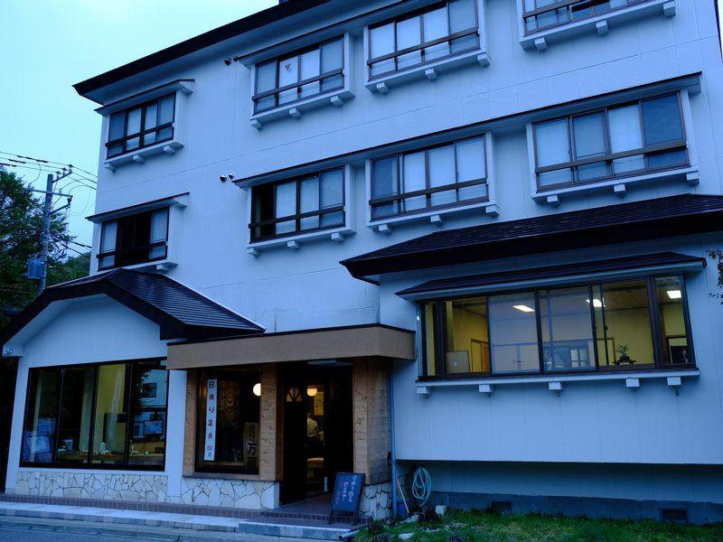 奥日光万蔵旅館