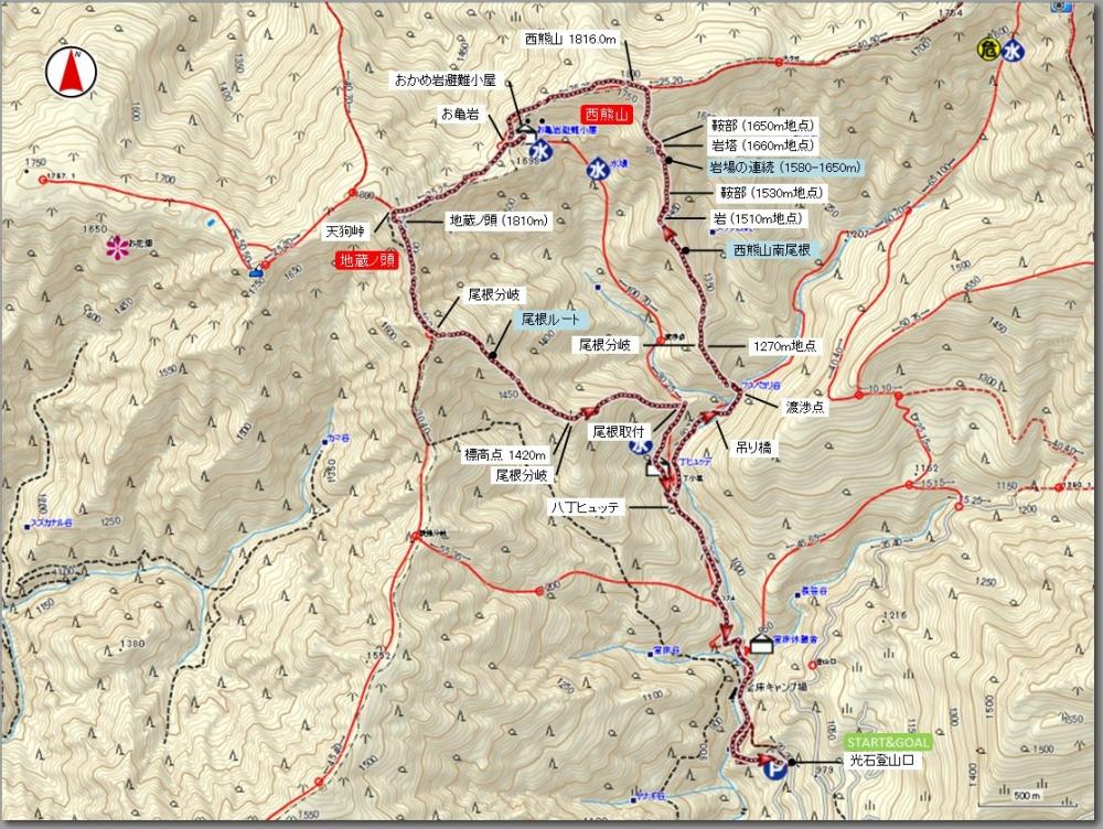 西熊山マップ