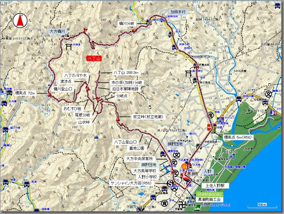 八丁山マップ